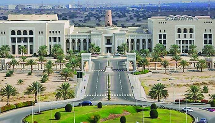SQU to hold graduation ceremony for 31st batch of students