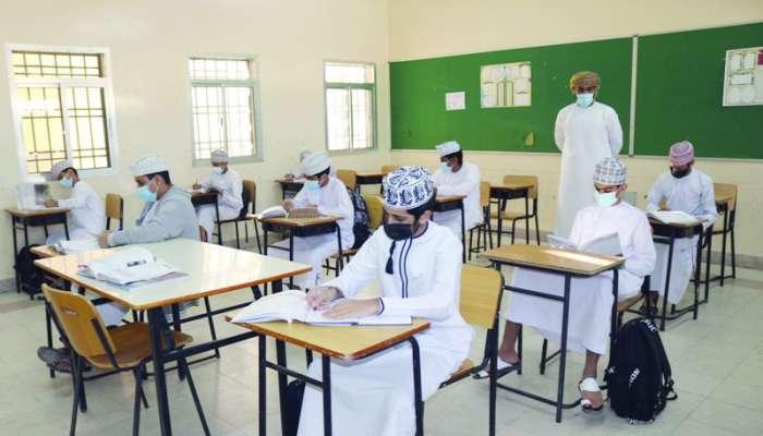 تعليمية مسقط تعلن عن وظائف بنظام الأجر اليومي