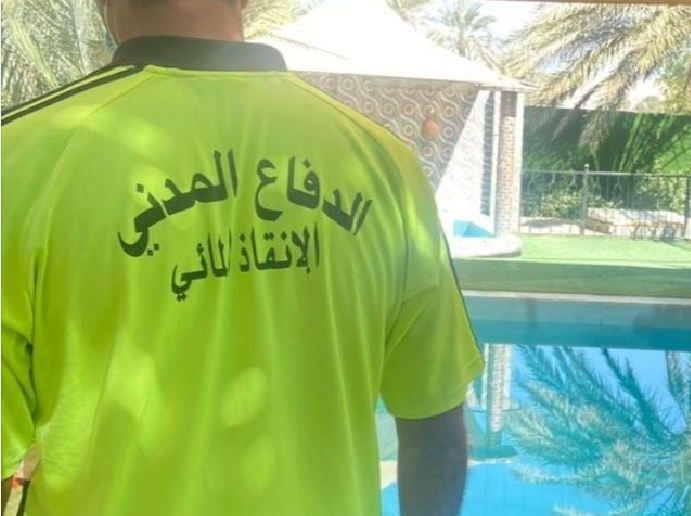 Body of drowned child recovered in Oman