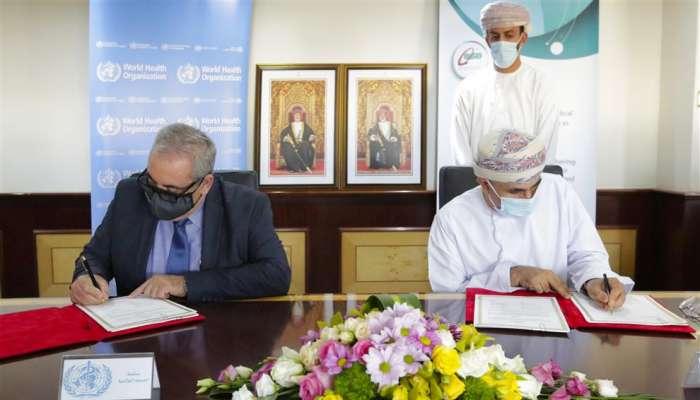 المجلس العُماني للاختصاصات الطبية يوقع برنامج تعاون مع منظمة الصحة العالمية