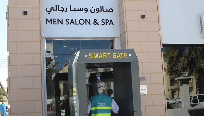 COVID-19: Muscat Municipality issues new guidelines for barbershops