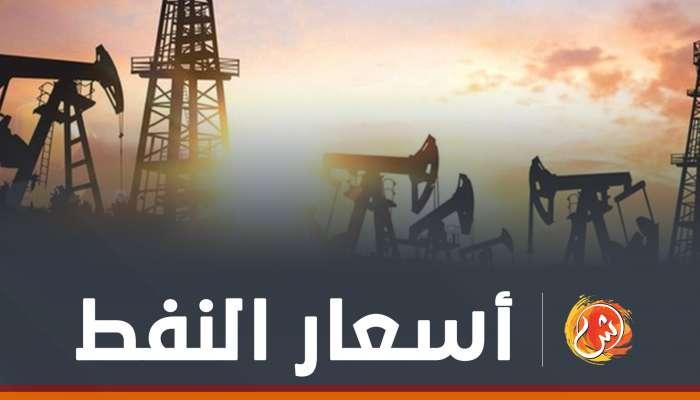 أسعار النفط العالمية ترتفع مجددا