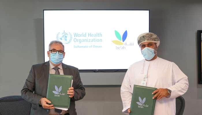 بالتعاون مع الصحة العالمية .. بيئة تطلق حملة توعوية بمخاطر التخلص غير الآمن من الكمامات