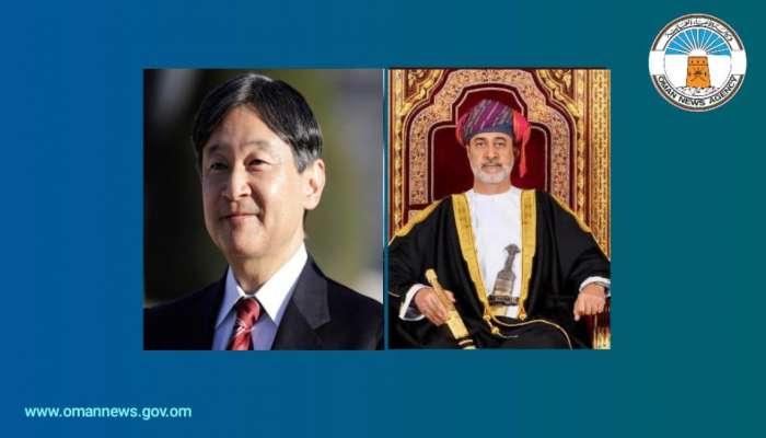 جلالة السلطان يهنــئ إمبراطور اليابـان