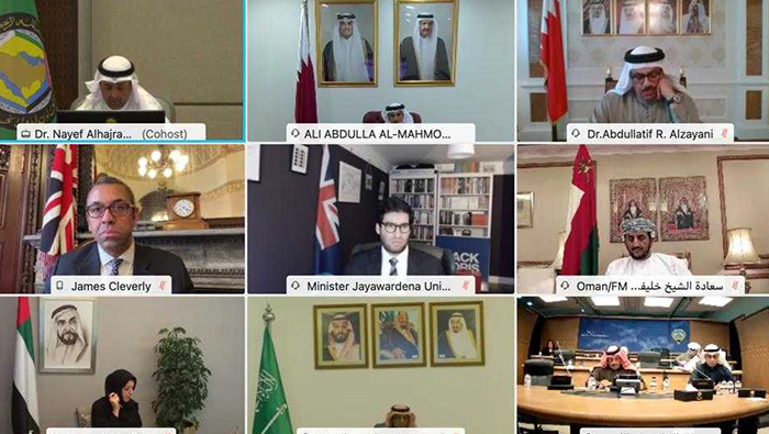 GCC countries and UK discuss ways to enhance cooperation