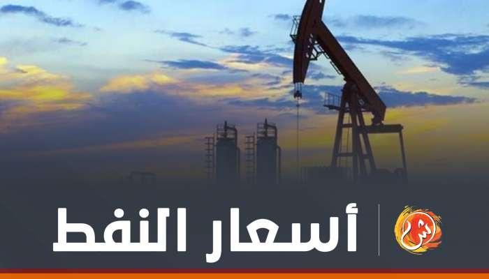 سعر نفط عمان يتجاوز 63 دولارًا