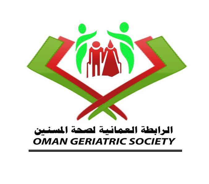 تأسيس الرابطة العمانية لصحة المسنين وتشكيل مجلسًا للإدارة