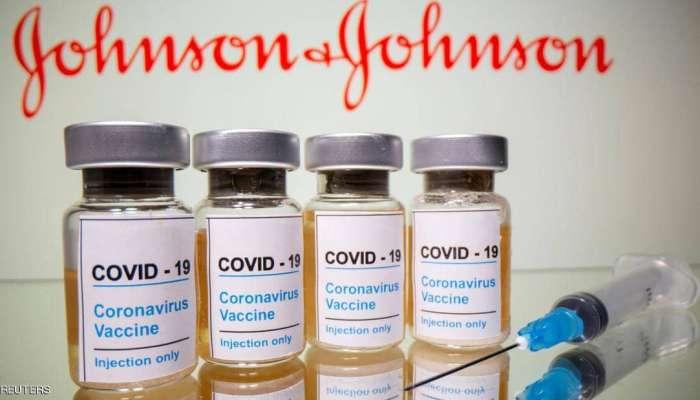 أميركا تجيز استخدام لقاح جونسون آند جونسون المضاد لكورونا