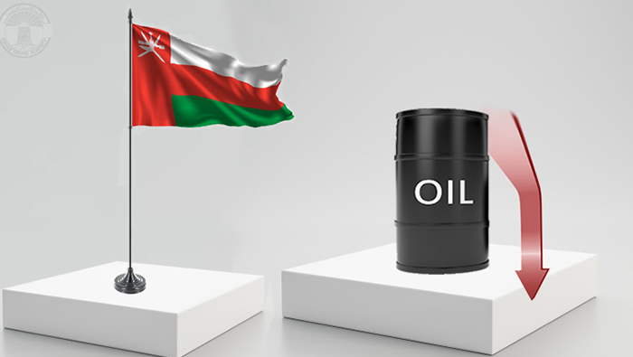 Oman oil price falls by 9 cents