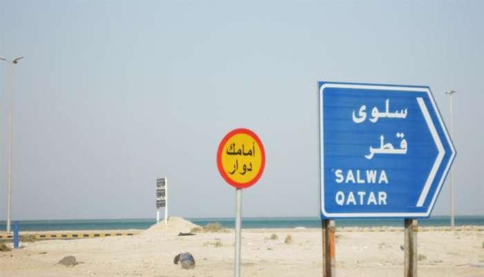 بيان من غرفة التجارة بشان دخول الشاحنات العمانية إلى الدوحة