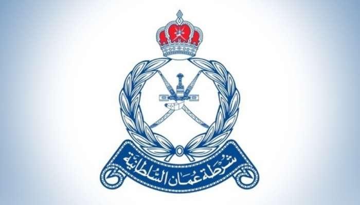 شرطة عُمان السلطانية تُفعّل مركز الحوادث لتلقي بلاغات مخالفي العزل الصحي