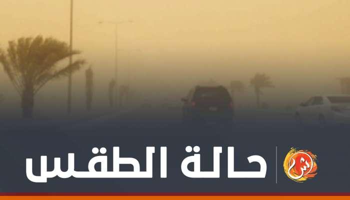 الطقس: ارتفاع الموج على سواحل مسندم.. وتصاعد الغبار على البريمي والظاهرة
