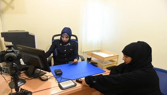 Oman celebrates Women's Day