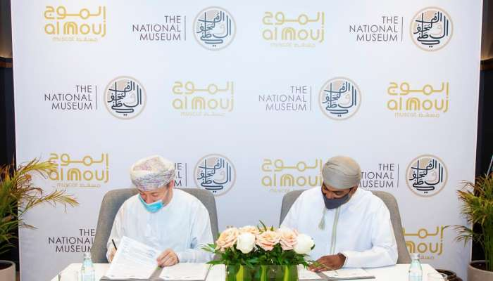 اتفاقية للتعريف بالفنون والتراث الثقافي العُماني