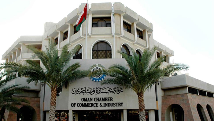 OCCI and Ministry of Labour officials hold meeting