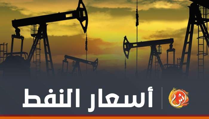 نفط عمان يلامس 68 دولارًا