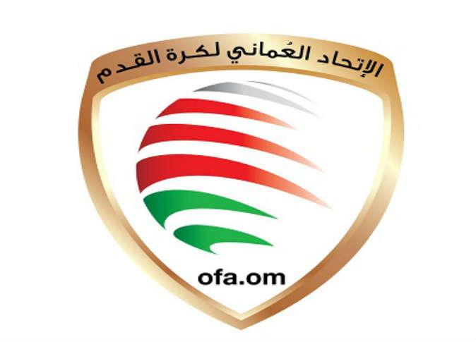 اتحاد الكرة يؤكد تسجيل إصابة جديدة بكورونا في بعثة المنتخب المُعسكِر في الإمارات
