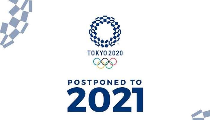 أولمبياد طوكيو 2020: منع الجماهير من حفل انطلاق الشعلة الأولمبية