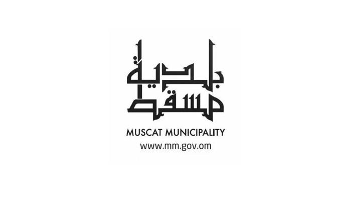 Muscat Municipality suspends operations at customer service halls