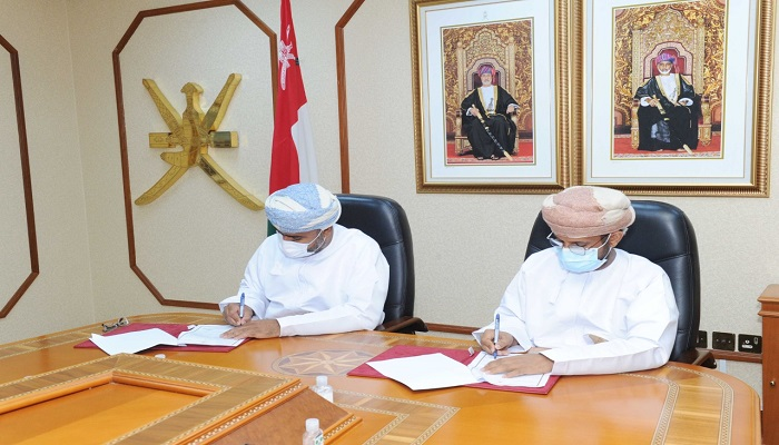 Oman's CPA and MoCIIP sign cooperation agreement