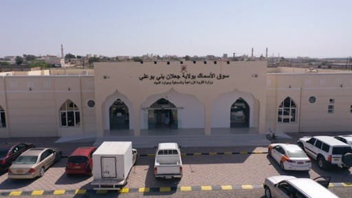 New fish market opens for operations in Oman