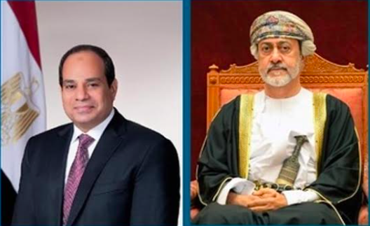 HM sends condolences to Egytian President