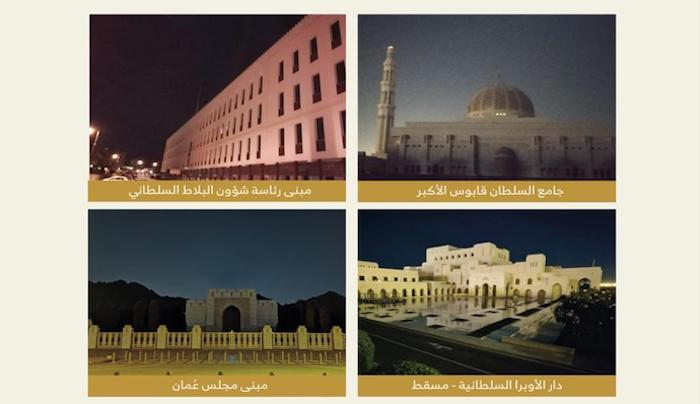 Royal Court Affairs participates in Earth Hour