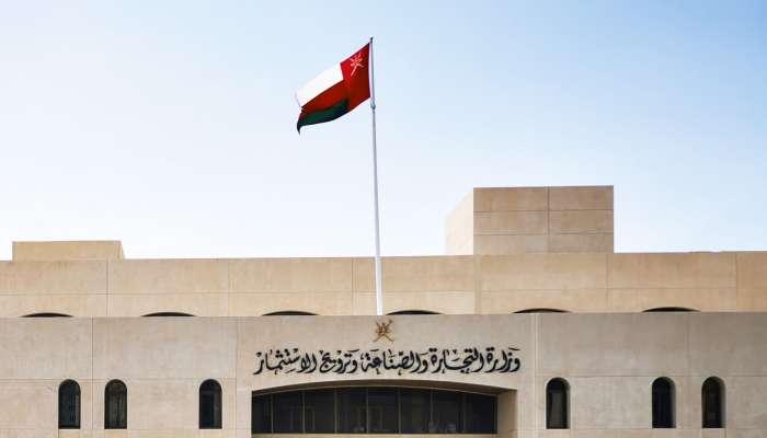 Over 12,000 industrial licenses registered in Oman during 2020