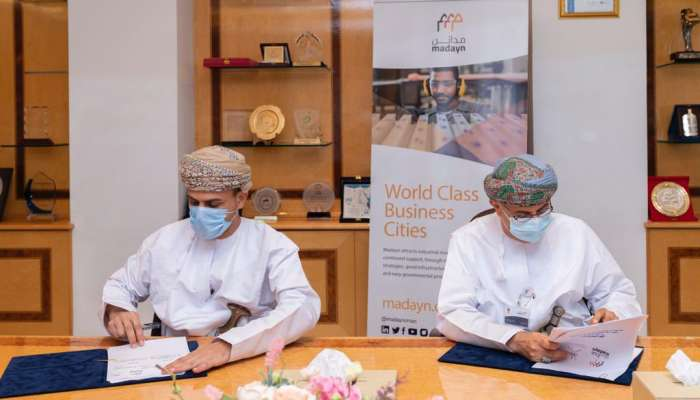 Cooperation program between Madayn and EA signed in Oman