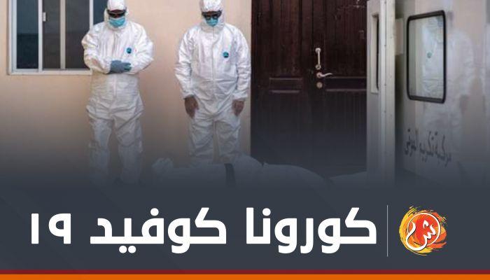 السلطنة تسجل 9 وفيات بكورونا خلال 24 ساعة
