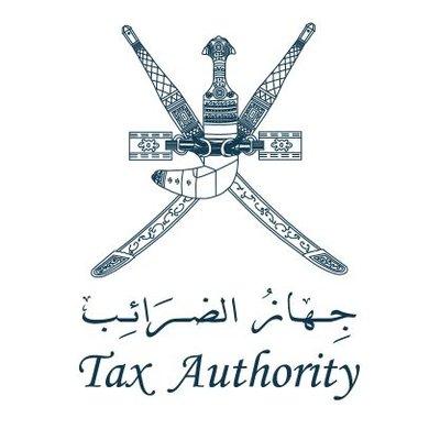 جهاز الضرائب ينبه بشأن موعد تطبيق الضريبة
