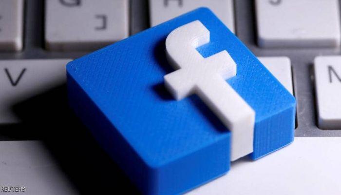 تغيير جديد في فيسبوك.. ومنح 'الحرية' للمستخدمين