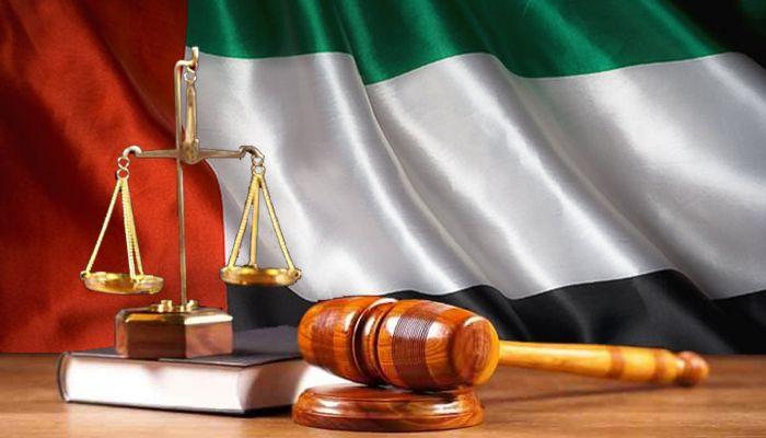 الإمارات.. الحبس عاماً لمن يطلق 'كذبة أبريل'
