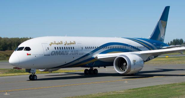 الطيران العماني يصدر تنبيهاً حول موعد الرحلات