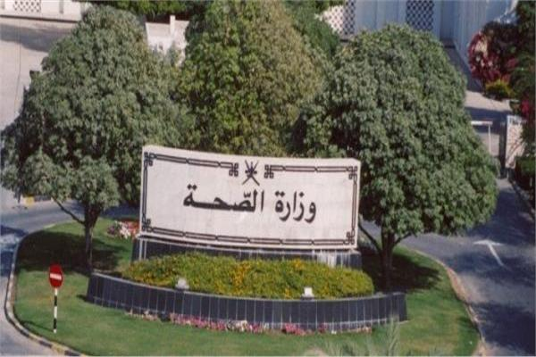 الصحة توضح حول نقل مريض جوًا إلى الإمارات