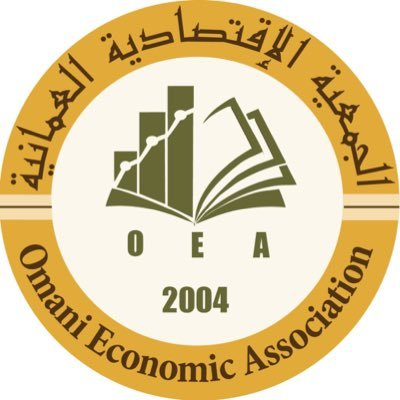 الجمعية الاقتصادية تستعرض التحولات في قطاع الطاقة وتحسين مرونة النفط والغاز