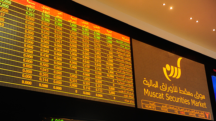 Oman's bourse gains in March