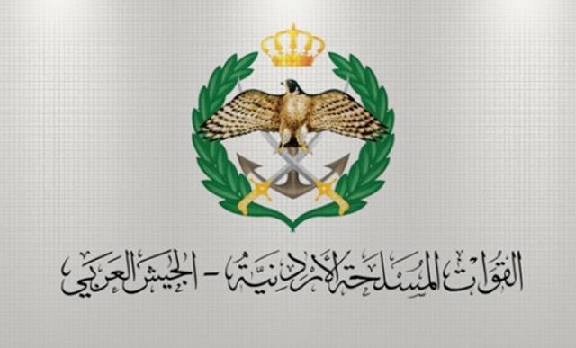 مسؤول عسكري أردني يوضح حول اعتقال الأمير حمزة