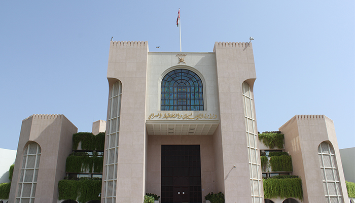 Oman's Ministry of Housing and Urban Planning issues statement on Covid-19 restrictions