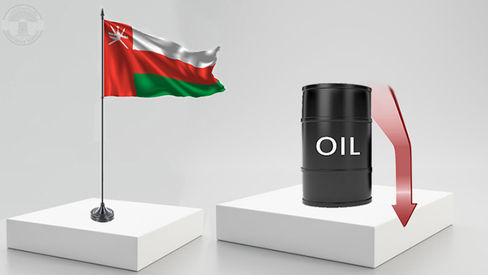 Oman oil price falls by 66 cents