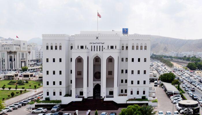الهيئة العامة لسوق المال تصدر قرارا إداريا جديدا