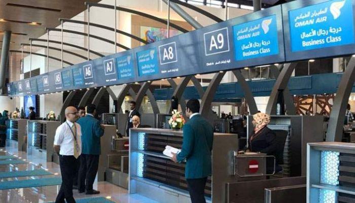السلطنة تسجل انخفاضًا في أعداد المسافرين عبر مطاراتها