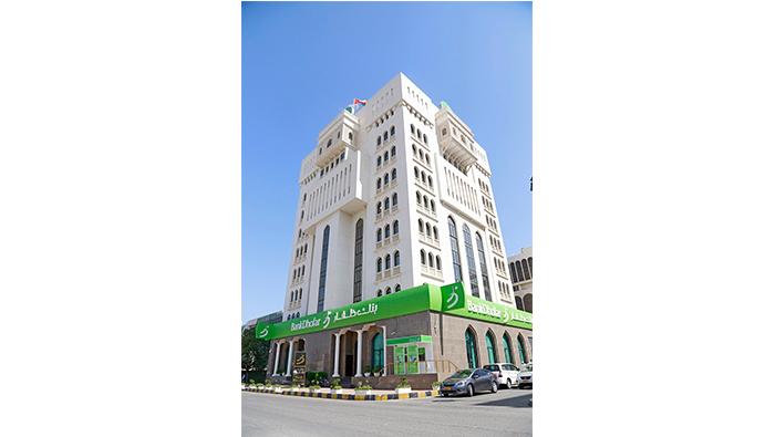 BankDhofar holds AGM, approves cash dividend