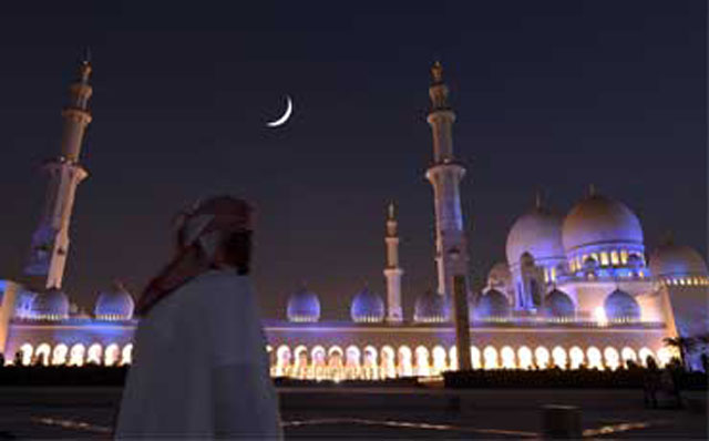 الإمارات تعلن : غداً الثلاثاء أول أيام شهر رمضان