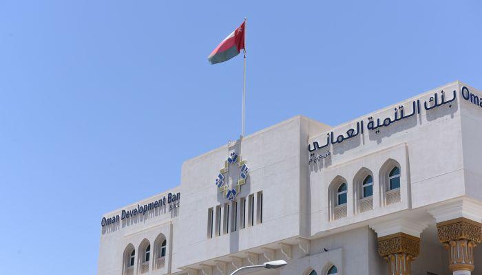 بنك التنمية العماني يصدر بيانا حول التزام البنك باحتساب معدل الضريبة