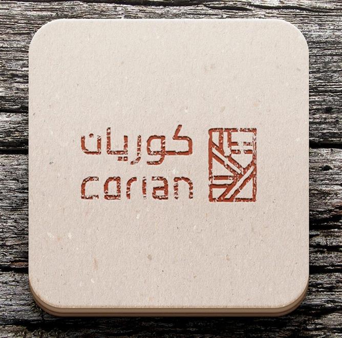 النادي الثقافي يطلق قناة كوريان الثقافية