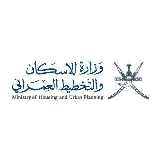 إلغاء سند ملكية أرض سكنية بولاية الرستاق