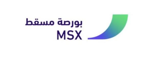 أكثر من 391 ألف ريال قيمة شراء غير العمانيين في بورصة مسقط