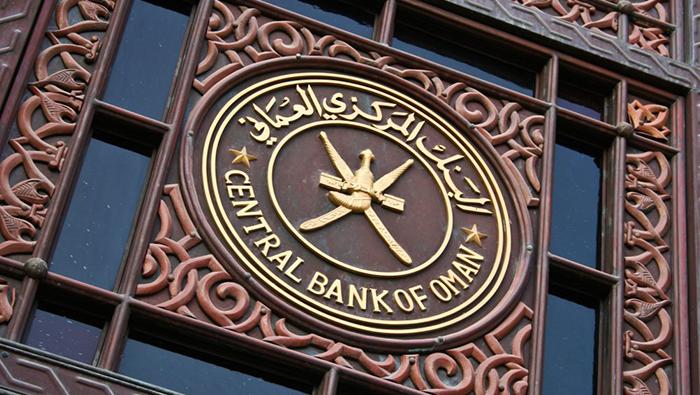 CBO issues treasury bills worth OMR35 million