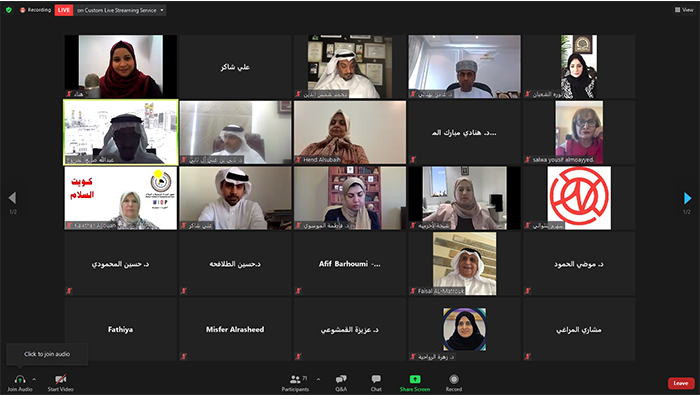 Zubair SEC participates in virtual GCC conference to support innovation and entrepreneurship